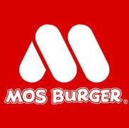2020最新!摩斯漢堡優惠券